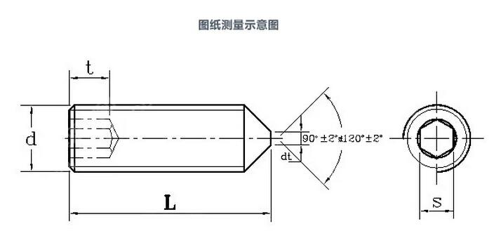 电路 电路图 电子 工程图 平面图 原理图 704_329
