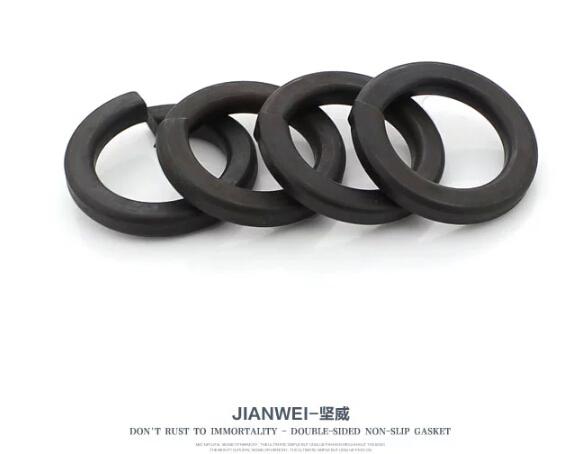 碳钢发黑弹垫圈